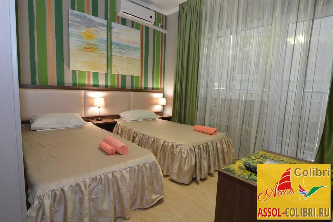 Ассоль номер 2-х мест стандарт с балконом и раздельными кроватями