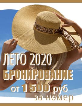 Ассоль-Колибри лето 2020